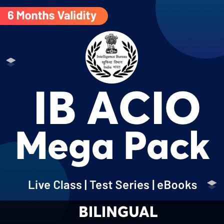 Adda247 IB ACIO परीक्षा 2021 ऑल इंडिया मॉक का कट ऑफ जारी: यहाँ देखें क्या हैं कट ऑफ_50.1