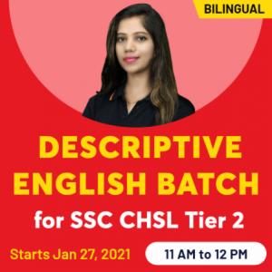 SSC CHSL टियर 2 के लिए Descriptive English Online Coaching Classes 27 जनवरी से होगी शुरू_50.1
