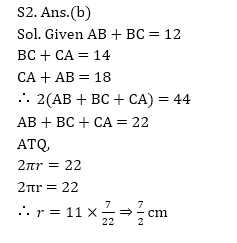 टारगेट SSC CGL   10,000+ प्रश्न   SSC CGL के लिए ज्यामिति के प्रश्न: उन्नीसवाँ दिन_110.1