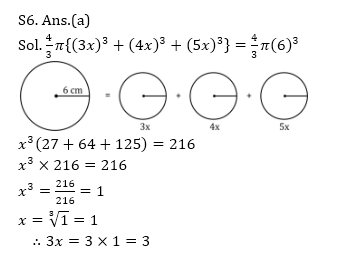 टारगेट SSC CGL   10,000+ प्रश्न   SSC CGL के लिए ज्यामिति के प्रश्न: उन्नीसवाँ दिन_150.1