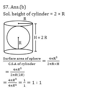 टारगेट SSC CGL   10,000+ प्रश्न   SSC CGL के लिए ज्यामिति के प्रश्न: उन्नीसवाँ दिन_160.1