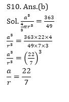 टारगेट SSC CGL   10,000+ प्रश्न   SSC CGL के लिए ज्यामिति के प्रश्न: उन्नीसवाँ दिन_180.1
