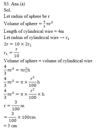 टारगेट SSC CGL | 10,000+ प्रश्न | SSC CGL के लिए क्षेत्रमिति के प्रश्न: बीसवां दिन_70.1