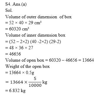 टारगेट SSC CGL | 10,000+ प्रश्न | SSC CGL के लिए क्षेत्रमिति के प्रश्न: बीसवां दिन_80.1