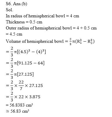 टारगेट SSC CGL | 10,000+ प्रश्न | SSC CGL के लिए क्षेत्रमिति के प्रश्न: बीसवां दिन_100.1