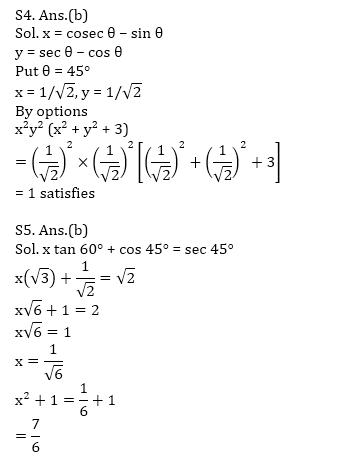 टारगेट SSC CGL | 10,000+ प्रश्न | SSC CGL के लिए त्रिकोणमिति के प्रश्न: बाईसवां दिन_100.1
