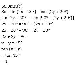 टारगेट SSC CGL | 10,000+ प्रश्न | SSC CGL के लिए त्रिकोणमिति के प्रश्न: बाईसवां दिन_110.1