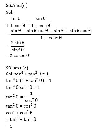टारगेट SSC CGL | 10,000+ प्रश्न | SSC CGL के लिए त्रिकोणमिति के प्रश्न: बाईसवां दिन_130.1
