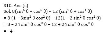 टारगेट SSC CGL | 10,000+ प्रश्न | SSC CGL के लिए त्रिकोणमिति के प्रश्न: बाईसवां दिन_140.1