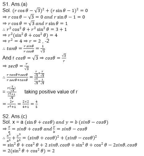 टारगेट SSC CGL   10,000+ प्रश्न   SSC CGL के लिए गणित के प्रश्न: चौबीसवां दिन_80.1