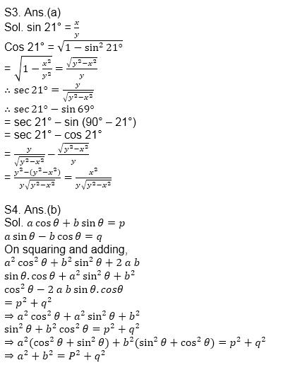 टारगेट SSC CGL   10,000+ प्रश्न   SSC CGL के लिए गणित के प्रश्न: चौबीसवां दिन_90.1