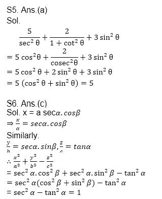 टारगेट SSC CGL   10,000+ प्रश्न   SSC CGL के लिए गणित के प्रश्न: चौबीसवां दिन_100.1