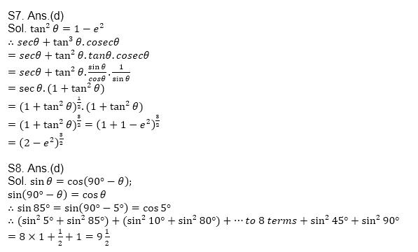 टारगेट SSC CGL   10,000+ प्रश्न   SSC CGL के लिए गणित के प्रश्न: चौबीसवां दिन_110.1