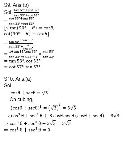 टारगेट SSC CGL   10,000+ प्रश्न   SSC CGL के लिए गणित के प्रश्न: चौबीसवां दिन_120.1