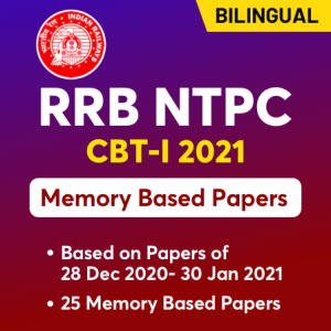 GA Questions asked in RRB NTPC Exam: 1st February_60.1