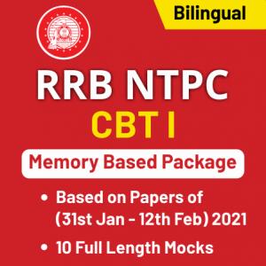 RRB NTPC Exam Analysis for 2nd Feb 2021 : यहाँ देखें फेज-3 के शिफ्ट-1 की परीक्षा का Exam Analysis_60.1