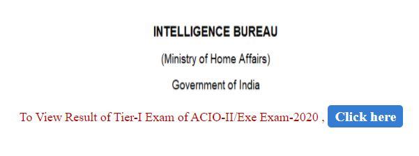 IB ACIO रिजल्ट 2021: MHA IB ACIO ग्रेड II (ACIO-II Exec) रिजल्ट PDF यहाँ से करें डाउनलोड_50.1