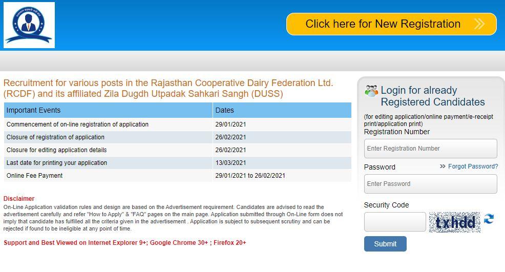 RCDF भर्ती 2021: मैनेजर, जेई और अन्य पदों की 500+ रिक्तियों के लिए करें ऑनलाइन आवेदन_60.1