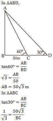 टारगेट SSC CGL | 10,000+ प्रश्न | SSC CGL के लिए गणित के प्रश्न: तीसवां दिन_60.1