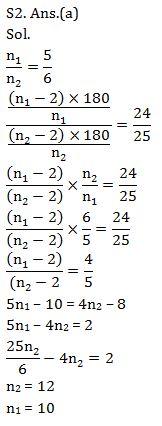 टारगेट SSC CGL | 10,000+ प्रश्न | SSC CGL के लिए गणित के प्रश्न: तीसवां दिन_80.1
