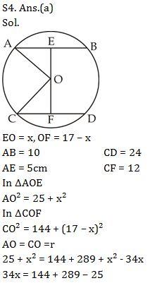 टारगेट SSC CGL | 10,000+ प्रश्न | SSC CGL के लिए गणित के प्रश्न: तीसवां दिन_100.1