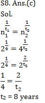 टारगेट SSC CGL | 10,000+ प्रश्न | SSC CGL के लिए गणित के प्रश्न: तीसवां दिन_150.1