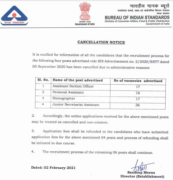 BIS भर्ती 2020 रद्द: यहाँ देखें आधिकारिक नोटिस_50.1
