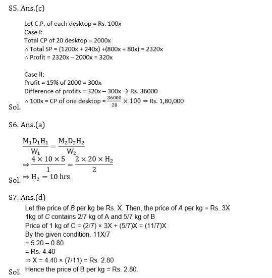 टारगेट SSC CGL | 10,000+ प्रश्न | SSC CGL के लिए गणित के प्रश्न: इकत्तीसवां दिन_80.1