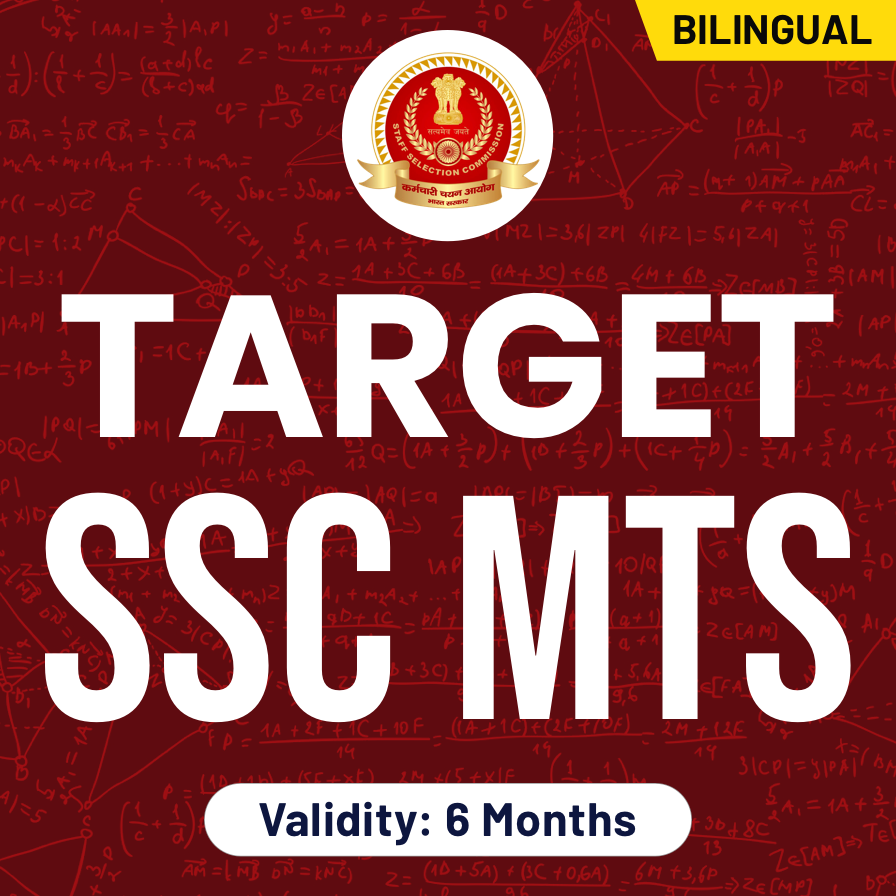 Are you eligibile for SSC MTS?_70.1