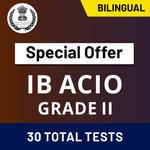 IB ACIO परीक्षा 2021 के लिए महत्वपूर्ण टिप्स : यहाँ देखें_60.1