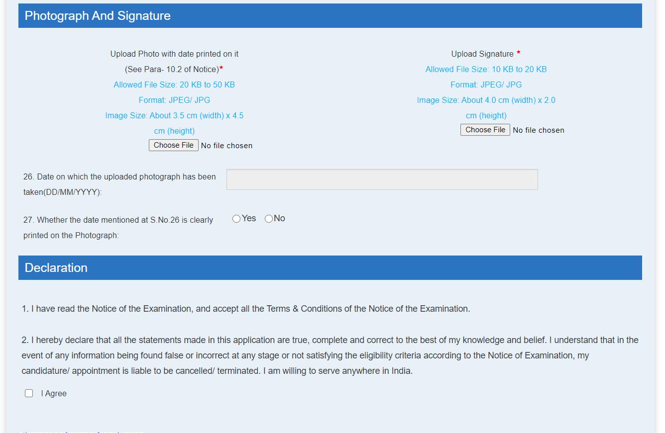 SSC MTS भर्ती 2020-21: fee Payment की अंतिम तिथि बढ़ी_100.1
