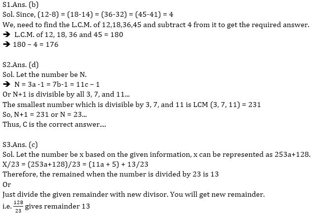 टारगेट SSC CGL   10,000+ प्रश्न   SSC CGL के लिए गणित के प्रश्न: सैंतीसवां दिन_70.1