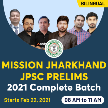 JPSC Combined Civil Services Recruitment 2021:Exam Dates Released For 252 Vacancies_80.1