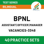 BPNL Recruitment 2021:Last Day to Apply Online For Vacancies_70.1