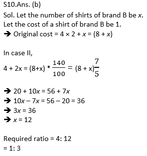 Target SSC CGL | 10,000+ Questions | Ratio & Proportion Questions For SSC CGL : Day 39_130.1