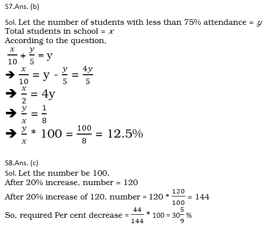 Target SSC CGL   10,000+ Questions   Quant Questions For SSC CGL : Day 40_130.1
