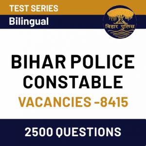 Bihar Police Constable Admit Card: Download Now_70.1