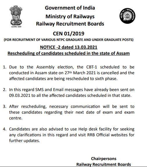 Rescheduling of RRB NTPC for Assam: Graduates and Under Graduates posts_50.1