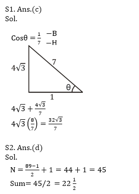 टारगेट SSC CGL | 10,000+ प्रश्न | SSC CGL के लिए गणित के प्रश्न: तैंतालीसवां दिन_90.1