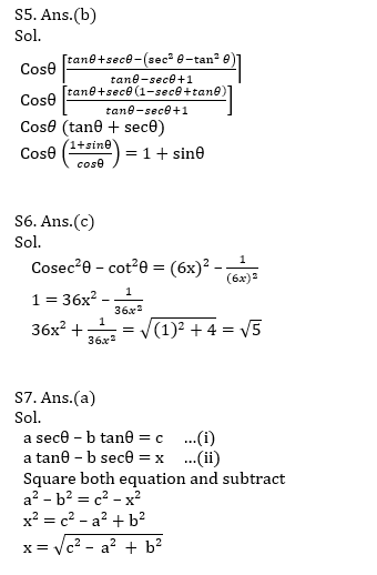 टारगेट SSC CGL | 10,000+ प्रश्न | SSC CGL के लिए गणित के प्रश्न: तैंतालीसवां दिन_110.1
