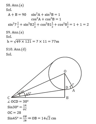 टारगेट SSC CGL | 10,000+ प्रश्न | SSC CGL के लिए गणित के प्रश्न: तैंतालीसवां दिन_120.1