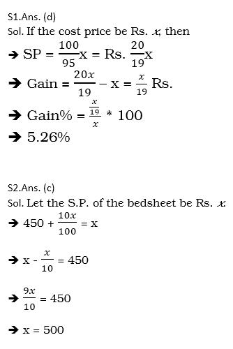टारगेट SSC CGL | 10,000+ प्रश्न | SSC CGL के लिए गणित के प्रश्न: चौवालीसवां दिन_70.1