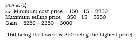 टारगेट SSC CGL | 10,000+ प्रश्न | SSC CGL के लिए गणित के प्रश्न: चौवालीसवां दिन_90.1