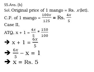 टारगेट SSC CGL | 10,000+ प्रश्न | SSC CGL के लिए गणित के प्रश्न: चौवालीसवां दिन_100.1