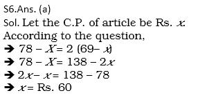 टारगेट SSC CGL | 10,000+ प्रश्न | SSC CGL के लिए गणित के प्रश्न: चौवालीसवां दिन_110.1