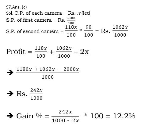 टारगेट SSC CGL | 10,000+ प्रश्न | SSC CGL के लिए गणित के प्रश्न: चौवालीसवां दिन_120.1