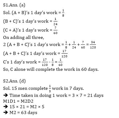 टारगेट SSC CGL | 10,000+ प्रश्न | SSC CGL के लिए गणित के प्रश्न: पैंतालीसवां दिन_80.1