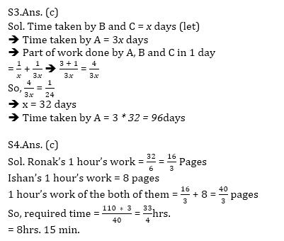 टारगेट SSC CGL | 10,000+ प्रश्न | SSC CGL के लिए गणित के प्रश्न: पैंतालीसवां दिन_90.1