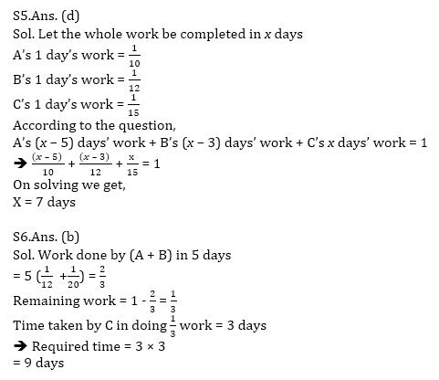 टारगेट SSC CGL | 10,000+ प्रश्न | SSC CGL के लिए गणित के प्रश्न: पैंतालीसवां दिन_100.1