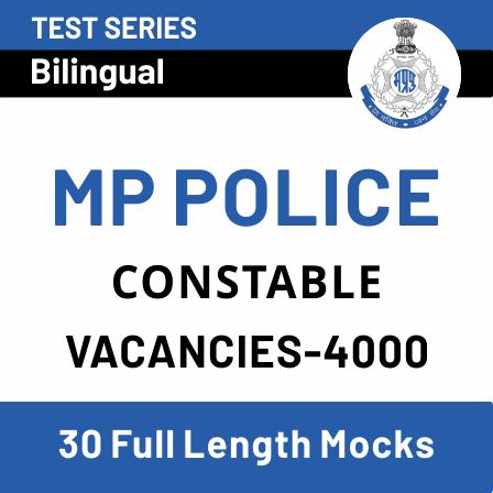 MP पुलिस कांस्टेबल भर्ती 2021: कोविड के कारण परीक्षा स्थगित: यहाँ देखें विस्तृत जानकारी_60.1